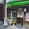 [松山観光]まつまにあスポット11  良心価格の大衆食堂・ゆう源