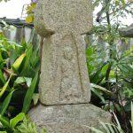キリシタン灯籠の残る 圓明寺[四国第53番札所/伊予]